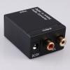 อแดปเตอร์แปลงเสียง SPDIF / optical / coaxial เป็น RCA / อนาลอก ( digital to analog audio converter )