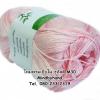 ไหมพรม Bamboo Cotton สีเหลือบ รหัสสี M30
