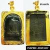 Inspire Jewelry ,จี้หลวงพ่อเดิม หรือ พระครูนิวาสธรรมขันธ์ วัดหนองโพ อ.ตาคลี จ. นครสวรรค์ งานจิวเวลลี่ หุ้มทองแท้ 100% 24K สวยหรู งดงาม เป็นสิริมงคลอย่างที่สุด