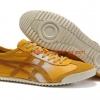 รองเท้าโอนิซึกะไทเกอร์ Onitsuka Tiger Nippon made Army Yellow