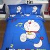 ชุดผ้าปูที่นอนเกรดพรีเมี่ยม ขนาด 6 ฟุต 6 ชิ้น (ส่งฟรี)