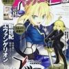 Young Ace Magazine 11/2012 (แถมฟิกเกอร์เซเบอร์)