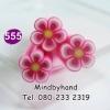 แท่ง Polymer Clay รูปดอกไม้ ลาย 555