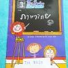 ►เดอะเบรน◄ TH 8025 ภาษาไทย ป.6 คอร์สตะลุยโจทย์ ความถนัดทางภาษา เน้นโจทย์ มีจดเฉลยครบเกือบทุกข้อ หนังสือมีขนาด 17.5 *25 *0.4 ซม.