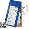 TY-1237 คณิตศาสตร์ หาร ( ÷ )