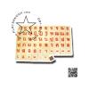 TY-7012 ภาพติดแม่หล็กก-ฮ (64 ชิ้น)