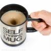แก้วคนกาแฟอัตโนมัติ