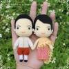 แพทเทิร์นตุ๊กตาถักชุดไทย รุ่น มหาเสน่ห์ (ส่งทางเมล์)