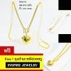 Inspire Jewelry สร้อยคอทองลายผ่าหวาย น้ำหนัก 8 กรัม งานทองไมครอน ชุบเศษทองคำแ