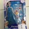 ตุ๊กตาเจ้าหญิงหิมะ Frozen