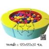 EVB-01-2 บ่อบอลกลมเล็ก พร้อมลูกบอล 1000 ลูก