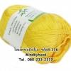 ไหมพรม Bamboo Cotton รหัสสี 116 สีเหลือง