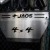๋JAOS skid plate จาโอ๊ส แผ่นสเตนเลสปิดใต้เครื่องสำหรับรถ 4x4 ไซ๊ส์เล็ก เหมาะกับรถ CARIBIAN, JIMNY, VITARA และรถ4x4คันเล็กอื่นๆทั้งหลาย