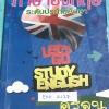 ►หนังสือกวดวิชาประถม◄ ENG A127 ภาษาอังกฤษ ครูจูน ร.ร.บ้านคำนวณ ป.6 เทอม 1 สรุปแกรมม่า หลักไวยากรณ์อย่างละเอียด มี Exercise แบบฝึกหัดประจำบท โจทย์แบบฝึกหัดมีจดเฉลยครบเกือบทั้งเล่ม จดละเอียดมาก ลายมือจดอ่านง่าย ตั้งใจเรียน หนังสือเล่มหนาใหญ่