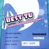 ►อ.วัฒนา◄ BTS A259 The BTS กวดเข้มสอบเข้า ร.ร.เตรียมอุดมศึกษา วิชาวิทยาศาสตร์ เคมี ชีววิทยา ฟิสิกส์ โลก ดาราศาสตร์ และอวกาศ สรุปเนื้อหาครบทุกบท เนื้อหาตีพิมพ์สมบูรณ์ มีข้อสอบและแนวข้อสอบประจำวิชา ในหนังสือมีเขียนเล็กน้อย หนังสือเล่มหนาใหญ่