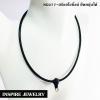 Inspire Jewelry สร้อยคอโอริง สีดำ มีหัวขุนใส่พระ ยืดหยุ่นได้