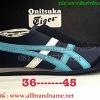 รองเท้าโอนิซึกะไทเกอร์ Onitsuka Tiger รุ่น Mexico 66 size 36-45