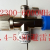 กันฟ้าผ่า ตัวกันฟ้า 2.4G 5.8G 2300-6000Mhz หัว N ( Wifi lightning Arrester )