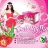 เมร์รี่คอลาเจน OP  Marry Collagen  Snow white by Fern 25000 mg. บรรจุ 10 ซอง  ผิวขาวเด้งกระจ่างใสใน 4 วัน