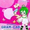 หนังสือเรียนพิเศษครูสมศรี เจาะข้อสอบ Gram-Cab (Grammar-Vocab) สอบเข้า ม.4 โรงเรียนดัง