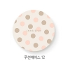 (พร้อมส่ง) Innisfree My Cushion Case 마이쿠션 케이스 [Case Only] #12