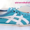 รองเท้า Onitsuka Tiger Mexico 66 Slip On size 36-40