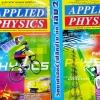 ►Applied Physics◄ ฟิสิกส์ ม.ต้น เล่ม 1,2 มีสรุปเนื้อหา โจทย์เยอะ จดครบทั้ง 2 เล่ม