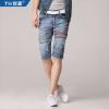 กางเกงผู้ชาย | กางเกงยีนส์ชาย กางเกงยีนส์ขาสามส่วน แฟชั่นเกาหลี