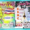 ►กวดวิชาป.6◄ TH 6834 GSMC อัจฉริยภาพภาษาไทย ป.6 เทอมต้น + เทอมปลาย มีสรุปเนื้อหาสำคัญ และแบบทดสอบประจำบท จดครบเกือบทั้งเล่มทั้ง 2 เล่ม