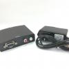 กล่องแปลง HDMI เป็น VGA