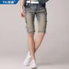 กางเกงผู้ชาย | กางเกงยีนส์ชาย กางเกงยีนส์ขาสั้น แฟชั่นเกาหลี