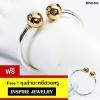 Inspire Jewelry กำไลกระพรวน 2 กษัติรย์ เงิน และ ทองชมพู ใส่ง่าย ไม่มีเสียง ขนาดวงใน 6x6cm. pink gold plated and silver plated