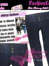 ไซส์38 เอาใจสาวอวบ #สกินนี่เอวสูงที่กำลังฮิต# LPB252 HighwaistJeanSkinnyกางเกงสกินนี่เอวสูงเก็บหน้าท้องดีสวยผ้ายีนส์ฟอกผ้ายืดญี่ปุ่น สียีนส์เข้ม