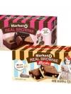 Pre Order / Market O Real Browine Vanilla และ Browine ชอคโกแลต 1 กล่อง (3 กล่องX8ชิ้น)