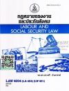 กฏหมายแรงงานและประกันสังคม LAW 4004 ปภาศรี บัวสวรรค์