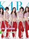 ชุดเชียร์ลีดเดอร์ แบบสาว ๆ วงKARA ไอดอลสาวของเกาหลี
