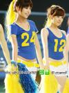 ชุดเชียร์ลีดเดอร์ วง Girls' Generation สีน้ำเงินมีแขน