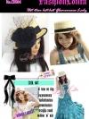 2in1 CH104 ใหม่! หมวกสานแต่งดอกไม้หรู(ถอดได้) ไอเท็มสาวหวานเก๋สไตล์วินเทจ และสไตล์สาวญี่ปุ่น/เกาหลี