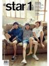 Pre Order / นิตยสารเกาหลี @Star1 เดือน สิงหาคม 2015 หน้าปก แบคฮยอน ซูโฮ chen