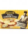 Pre Order / ขนม Market O Real Cheese Chip ชีส เชสด้า และ ชีส Camembert จากเดนมาร์ก เอามามิ๊กซ์เนื้อเนียนๆเข้ากับมันฝรั่ง