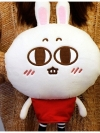 Pre Order / ตุ๊กตา Sadyสอดมือกระต่าย นำเข้าจากเกาหลี