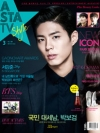 Pre Order / (BOOK) ASTA TV + style MARCH (2016)