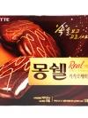 Pre Order / ขนมเกาหลี 1 กล่อง มี 12 ชิ้น 384g.
