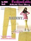 สกินนี่นำเข้าเกาหลีแท้ SKINNYฮิตแฟชั่นเก๋สุดๆ PB803 Korea Skinny กางเกงสกินนี่ Skinny ขายาว แบรนด์นำเข้าเกาหลี ผ้ายืดเนื้อหนารุ่นนี้ทรงสวยใส่สบายไซส์M