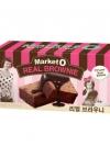 พร้อมส่ง / Market O Real Brownie 8 ชิ้น ขนมบราวนี่ ของฝากยอดฮิตจากเกาหลีค่ะ