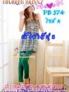 #ใหม่#SKINNYฮิตฮอตแฟชั่นเกาหลีเก๋สุดๆ PB374 ClassicSkinny กางเกงสกินนี่ Skinny ผ้ายืดเนื้อหนา ผ้านิ่ม รุ่นนี้ทรงสวยใส่สบายไม่มีไม่ได้แล้ว สีเขียว M