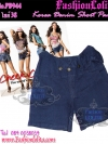 ไซส์38 เอาใจสาวอวบ #ขาสั้นยีนส์ที่กำลังฮิต# PB944 JeanShortPant กางเกงขาสั้นสวยยีนส์ แบบสวยเก๋ แต่งกระดุมเก๋ๆ สียีนส์น้ำเงิน