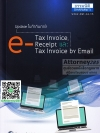 Update ใบกำกับภาษี e-Tax invoice e-Tax Invoice, e-Receipt และ e-Tax Invoice by e-mail สมเดช โรจน์คุร
