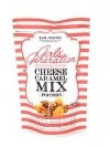 Pre Order / SNSD Cheese Caramel Mix Popcorn (50g.)