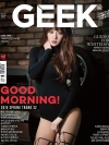 Pre Order / (Book) GEEK : March (2015) (Hani(EXID))